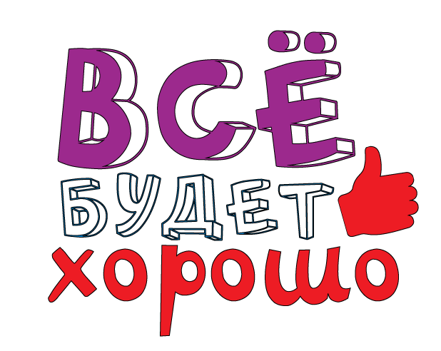 Мотивация Дня - Цитаты, Советы messages sticker-1