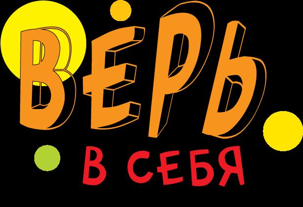 Мотивация Дня - Цитаты, Советы messages sticker-3