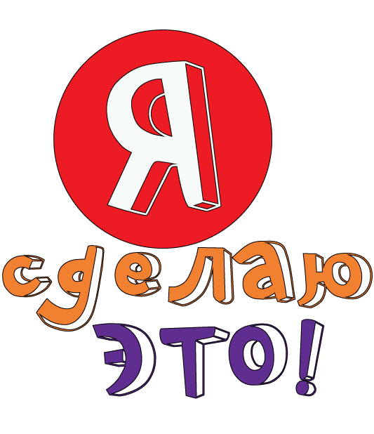 Мотивация Дня - Цитаты, Советы messages sticker-10