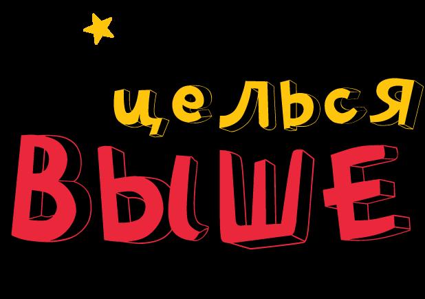 Мотивация Дня - Цитаты, Советы messages sticker-9