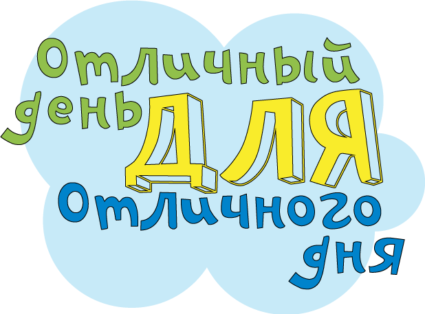 MotiDay - Daily Motivation messages sticker-6