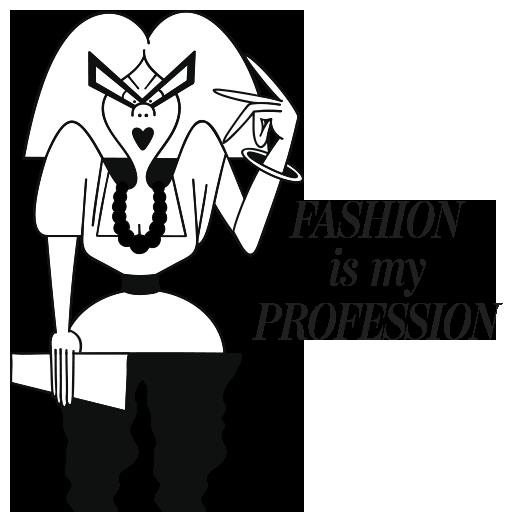 Aizel: брендовая одежда, обувь messages sticker-2
