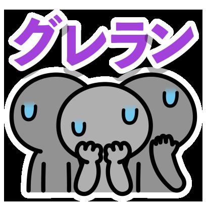 人狼&ワードウルフ 人狼村 messages sticker-10