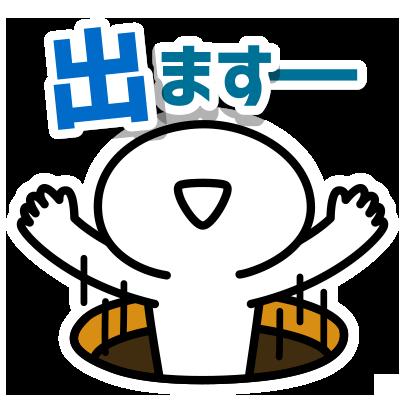 人狼&ワードウルフ 人狼村 messages sticker-5