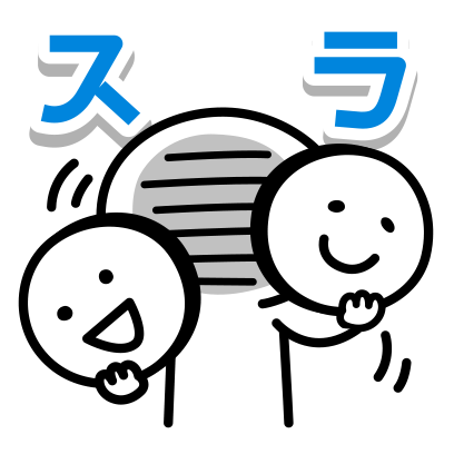 人狼&ワードウルフ 人狼村 messages sticker-8