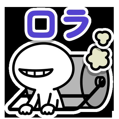 人狼&ワードウルフ 人狼村 messages sticker-9