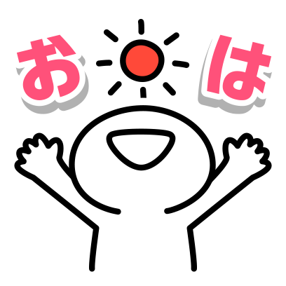 人狼村 messages sticker-6