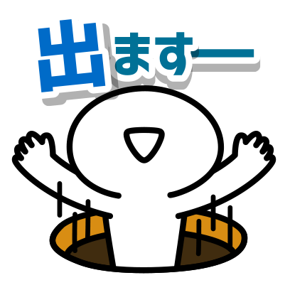 人狼村 messages sticker-5