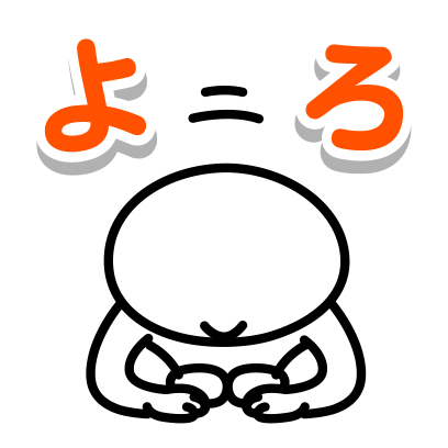 人狼村 messages sticker-0