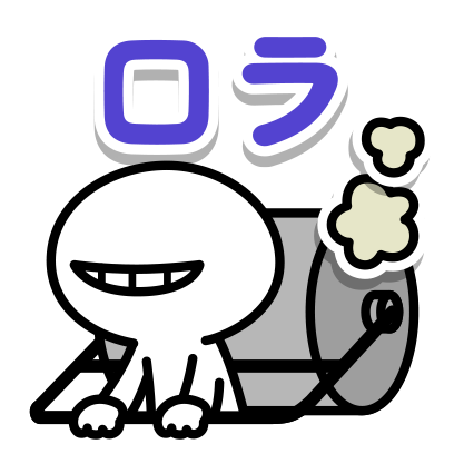 人狼村 messages sticker-9