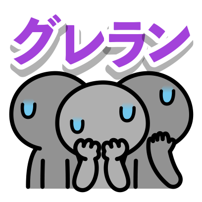 人狼村 messages sticker-10