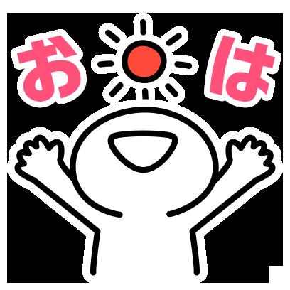 人狼村 messages sticker-6