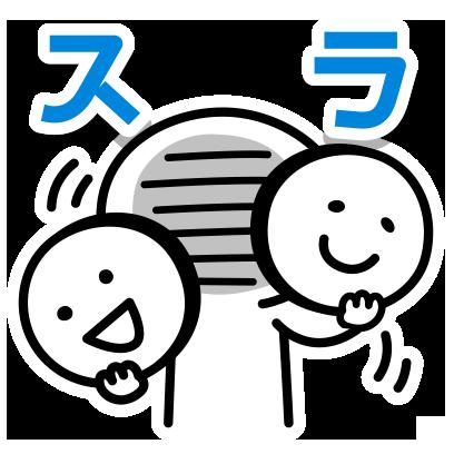 人狼村 messages sticker-8
