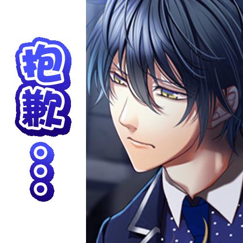 我的黑手黨男神 messages sticker-6