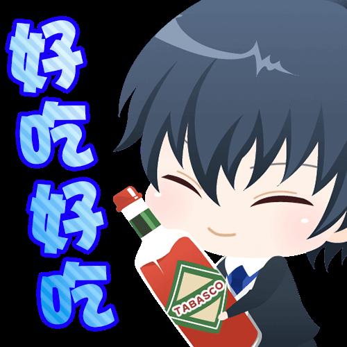 我的黑手黨男神 messages sticker-7