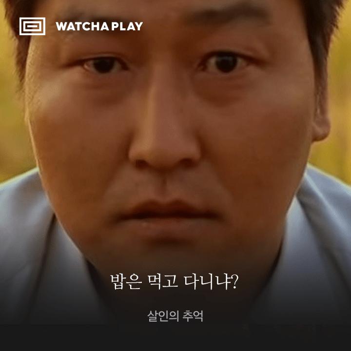 왓챠플레이 - 영화/드라마/애니/다큐 무제한 감상 messages sticker-5