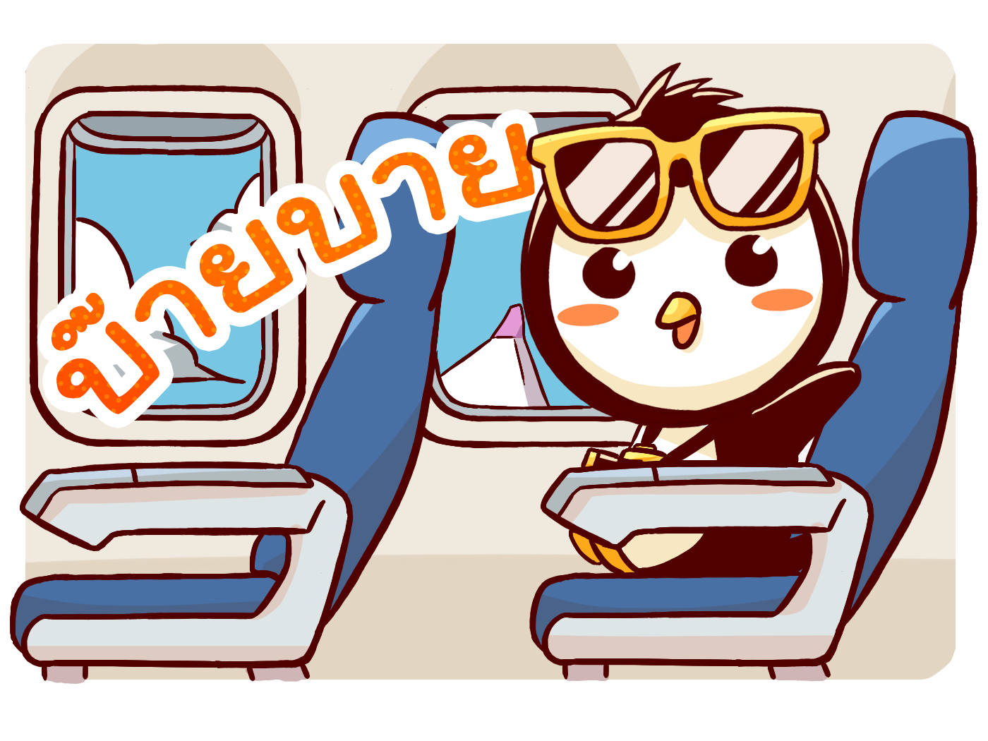 penguinT - airfare promotion messages sticker-11