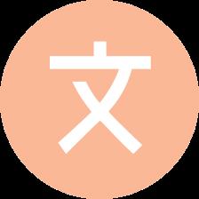 Sigma Planner messages sticker-11