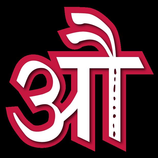 PreSchool Hindi messages sticker-10