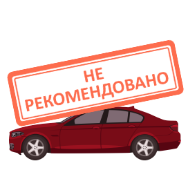 Авто Эксперт проверка ГИБДД ФССП ДТП ГАИ VIN БАНК messages sticker-0