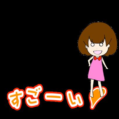 中学レベルの英文法FV messages sticker-11