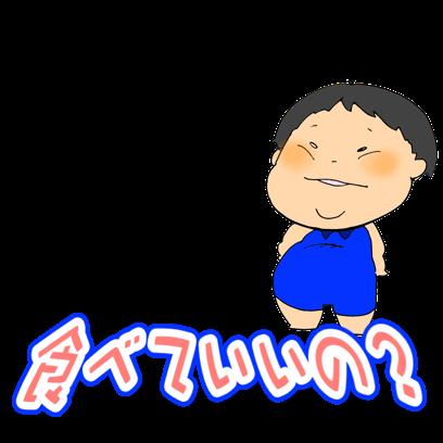 中学レベルの英文法FV messages sticker-7