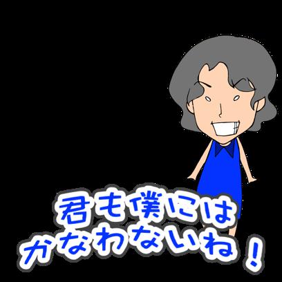 中学レベルの英文法FV messages sticker-3