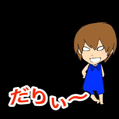 中学レベルの英文法FV messages sticker-10