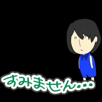 中学レベルの英文法FV messages sticker-6
