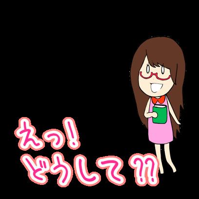 中学レベルの英文法FV messages sticker-8