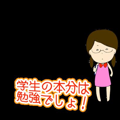 中学レベルの英文法FV messages sticker-2