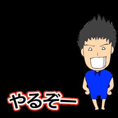 中学レベルの英文法FV messages sticker-1