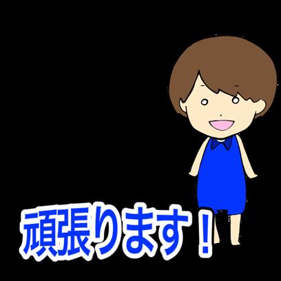 中学レベルの英文法FV messages sticker-5