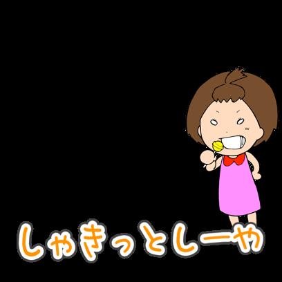 中学レベルの英文法FV messages sticker-0