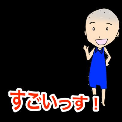 中学レベルの英文法FV messages sticker-4