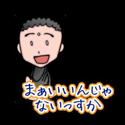 中学レベルの日本史FV messages sticker-5