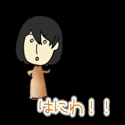 中学レベルの日本史FV messages sticker-7