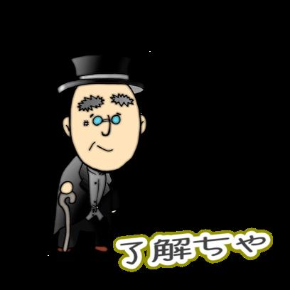 中学レベルの日本史FV messages sticker-3