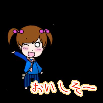中学レベルの日本史FV messages sticker-10
