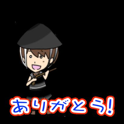 中学レベルの日本史FV messages sticker-6