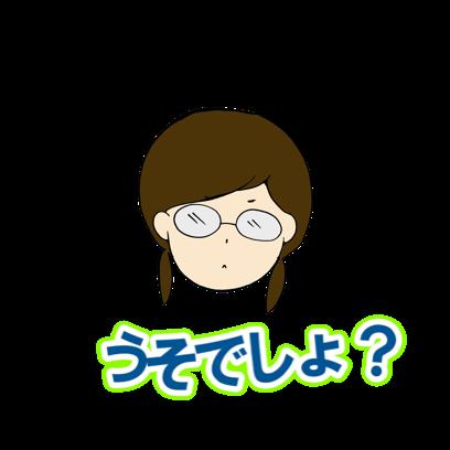 中学レベルの日本史FV messages sticker-2