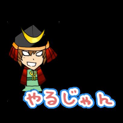 中学レベルの日本史FV messages sticker-11