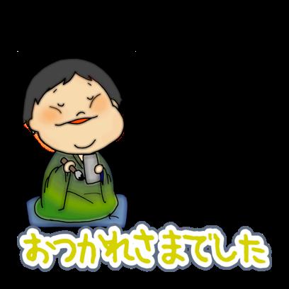 中学レベルの日本史FV messages sticker-8