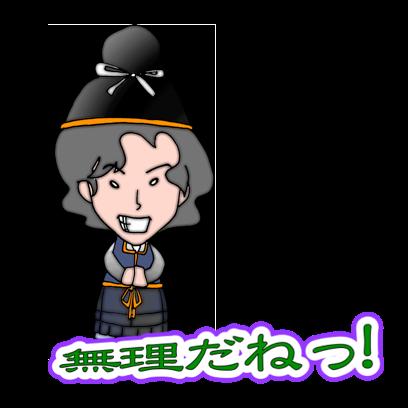 中学レベルの日本史FV messages sticker-4