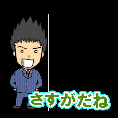 中学レベルの日本史FV messages sticker-1