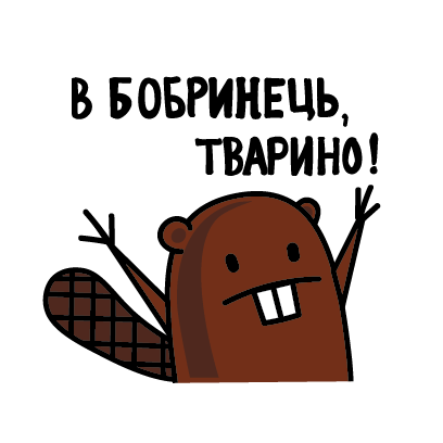 Хунта messages sticker-3