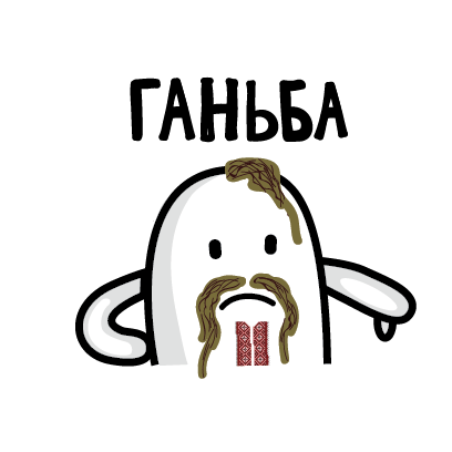 Хунта messages sticker-8