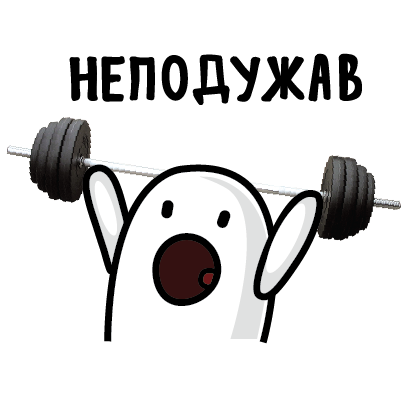 Хунта messages sticker-7