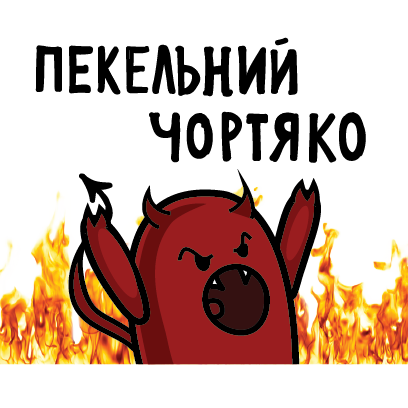 Хунта messages sticker-6