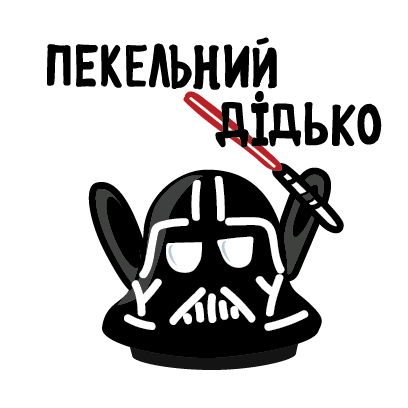 Хунта messages sticker-2